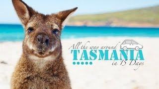 Tasmania Jobs